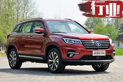 长安汽车5月销量10万+  CS75增49.8% CS55大增57%