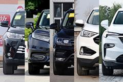 最高优惠6.3万 这5款SUV车型顾家的人都在开