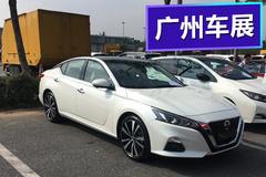 2018广州车展探馆:东风日产全新天籁现身