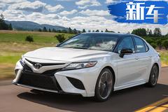 丰田新款凯美瑞信息曝光 售价上涨/提供多种动力
