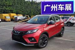 2018广州车展探馆:东南DX3 SRG版现身