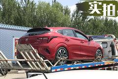 2018北京车展探馆:长安全新逸动XT抢先看