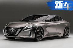 东风日产全新一代天籁搭1.6T 动力超2.5L发动机