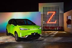 合创Z03正式上市 价格区间为13.28-16.88万元