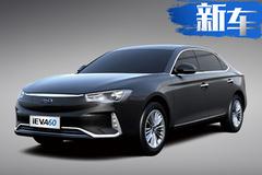 """江淮将推19款新车 """"大众""""纯电SUV六天后上市"""