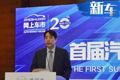 """中汽协:车企技术创新、科技创新是""""第一要务"""""""