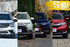带你去看冬奥会 细数四款适合在雪地行驶的SUV