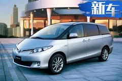 官方降价8万元!丰田大MPV普瑞维亚38.98万起售