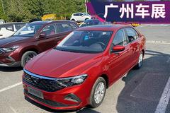 2019广州车展前瞻:顶配不到十万 捷达VA3抢先看