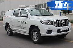 上汽大通T60,4款专项作业车发布申报信息