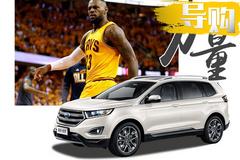 """能像""""詹皇""""一样打篮球的SUV应该是怎样的"""