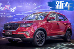 """一汽全新SUV曝光 命名""""森雅R8""""-尺寸超本田XR-V"""