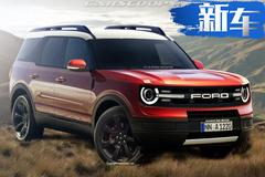 """福特全新SUV渲染图曝光!酷似""""小号""""路虎卫士"""