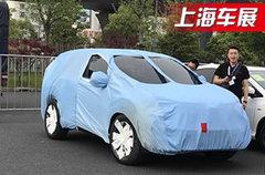 2017上海车展探馆 疑似本田全新CR-V到场