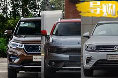 """国内油价""""喜迎""""连涨 油耗不到5L的SUV了解一下"""