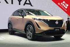 2020北京车展前瞻:多图实拍日产电动SUV Ariya
