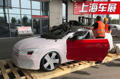 2017上海车展探馆 全新奥迪RS5换2.9T
