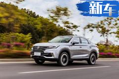 长安CS85轿跑SUV增1.5T车型 售价便宜1.7万