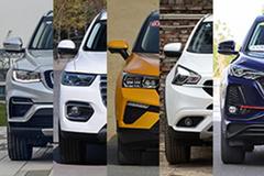 国产紧凑级SUV如何挑?看完这8款的人都懂了