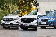 不同级别高性价比SUV怎么选? 这三款值得推荐