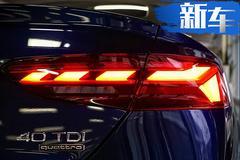 奥迪新A5敞篷版进店实拍 搭2.0T引擎造型更精致