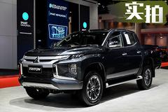 8个油,动力却超科迈罗,三菱曼谷车展多款新车