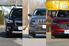 30万买四驱SUV 这3款让你开启说走就走的旅行