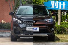 高品质时尚SUV之选 标致4008与丰田RAV4谁更有料?