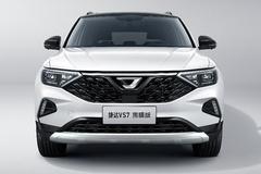 捷达新款VA3/VS5/VS7上市 售价7.28-13.68万元