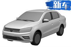 2019家用经济型轿车_大众经济型家用车型2017年上市 首推三款车型