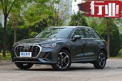 奥迪中国销量年内首降 4月新车交付量下滑11.5%