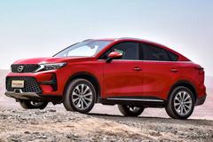 广汽传祺GS4轿跑版上市 车身加长13.68万起售