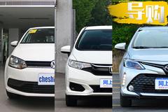 10万预算买合资品牌两厢车 这3款是年轻人首选