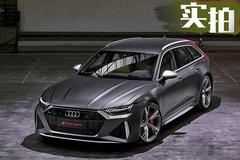 外观激进,3.6秒破百,新一代奥迪RS6 Avant解析