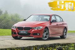带你离M更进一步 新BMW 3系亮点解析