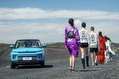 火山下的时装秀 吉利ICON用瞬间诠释永恒