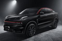 领克05轿跑SUV预售18万-22万 动力超宝马X4