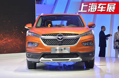 换装小排量涡轮 车展实拍第二代海马S5