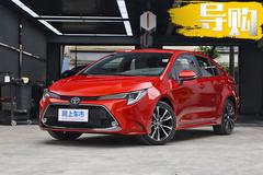 中高配车型卖的火爆 全新雷凌为啥如此强势?