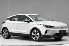 全球首款量产无人驾驶车 吉利几何首款SUV实拍
