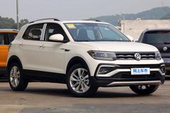 大众途铠新增手动车型 价格下调1.4万售11.39万