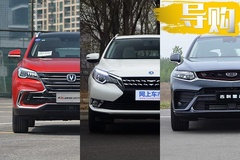 15万级别中国品牌轿跑SUV 动力配置堪比宝马X6