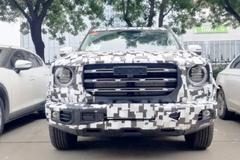 哈弗H5硬派SUV内饰曝光 全新设计-配电子挡杆