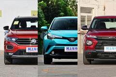 最低14万多就能入手 这三款SUV配置高油耗低!