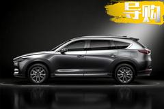 售价20万PK汉兰达 马自达国产CX-8竞争力分析
