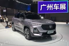 2018广州车展探馆:宝骏全新平台新车RS-5亮相