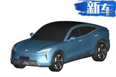 金康SERES第2款电动车曝光!采用跨界设计风格
