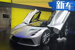 路特斯纯电超跑中国首秀!售2188万起/续航400km