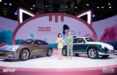 为何毛晓彤对这个品牌点赞?欧拉要做全球最爱女人的汽车品牌