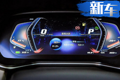 长安欧尚3款纯电动车曝光! X7EV将于4月上市